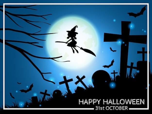 Хэллоуин фон с счастливый текст хэллоуина.