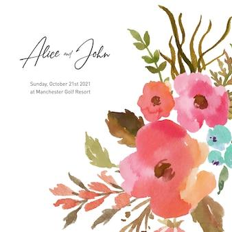 水彩花の結婚式や婚約招待無料ベクトル