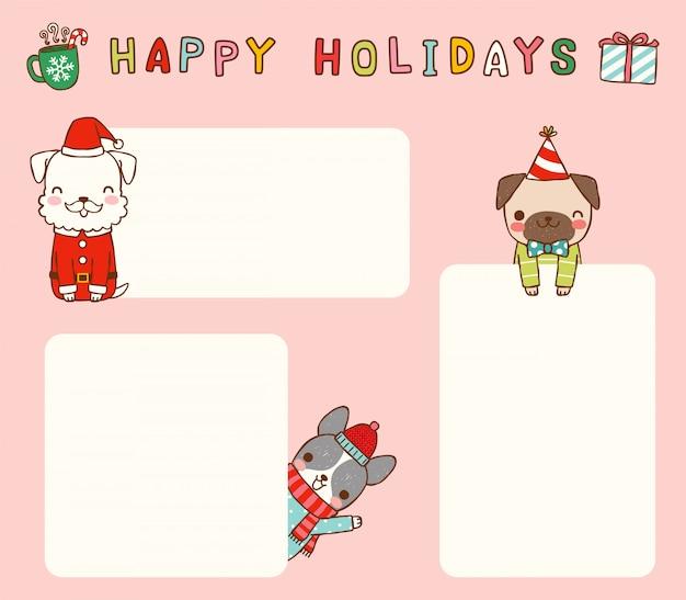 かわいい犬と空のメッセージのクリスマスカードのセット