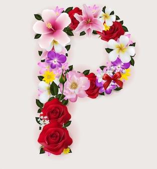 現実的な美しい花のフォント。