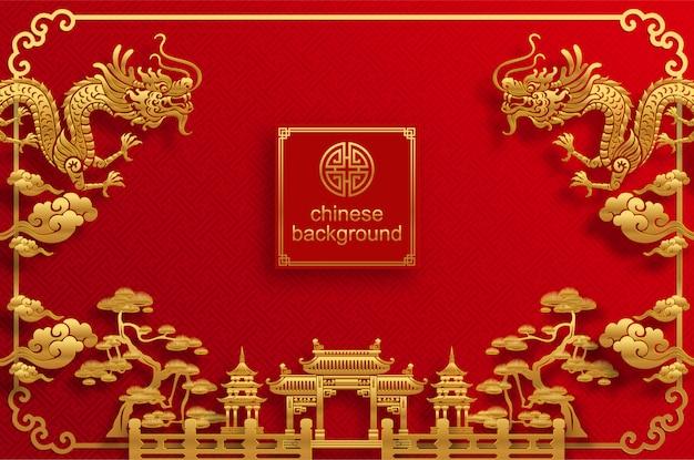 Китайский восточный свадебный фон