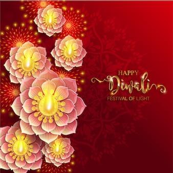 Дивали, дипавали или дипавали - фестиваль огней индии с золотым рисунком дия и кристаллами на бумаге