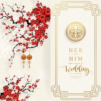 Китайская восточная свадьба шаблоны пригласительных билетов с красивым рисунком на бумаге цвет фона.