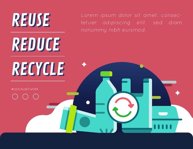 再利用リサイクルキャンペーンのグラフィックコンテンツのレイアウトを減らす