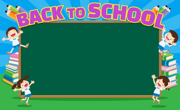 学校の子供たち、教育の概念の背景に戻る