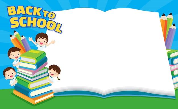 学校の子供たち、教育の概念に戻る