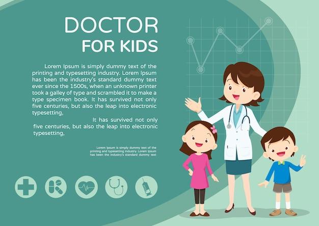 医師と子供たちの背景のポスターの風景