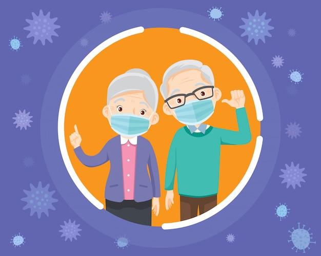 サージカルマスクを身に着けている祖父母。