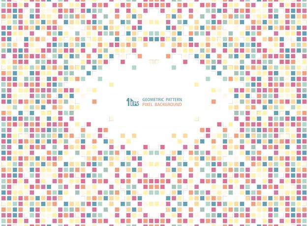 抽象的なカラフルな正方形ボックスキューブパターンの背景。