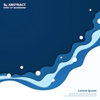 抽象的な青い波状の海の紙カットの背景