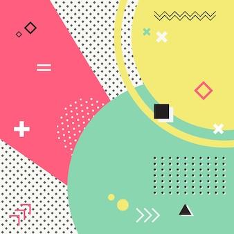 甘い色の流行の幾何学的要素の背景。