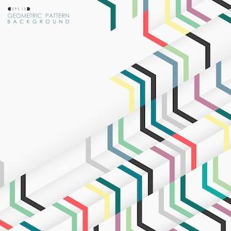 カラフルな抽象的な幾何学的なレイアウトパターンの錯覚