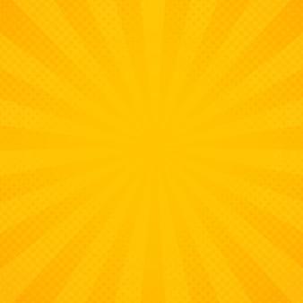 黄色とオレンジ色の放射輝度線パターンの背景。