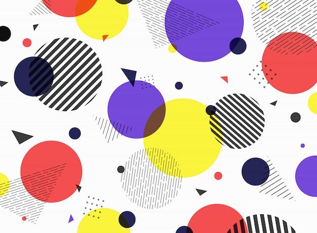 抽象的なパターンの幾何学的なシンプルなカラフルな形状デザイン。
