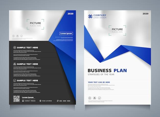 青い幾何学模様のモダンなビジネスパンフレットの型板。
