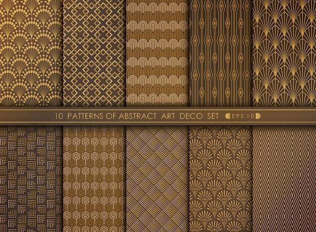 抽象的なアールデコスタイルパターン装飾背景のセット。