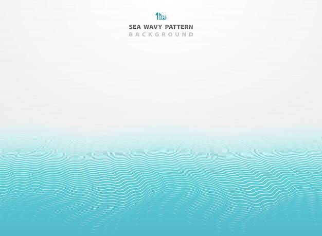 抽象的な青い海の波状パターンストライプライン背景。