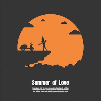 山の崖のシルエット愛のカップル