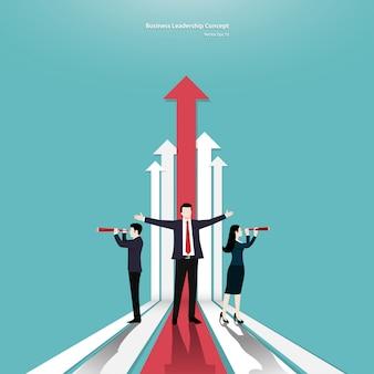 ビジネスチームワークと矢印のコンセプト