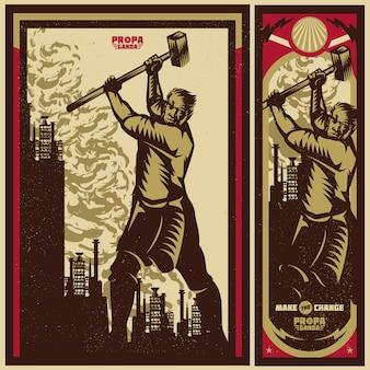 Праздничный старинный пропагандистский юбилейный плакат и элементы