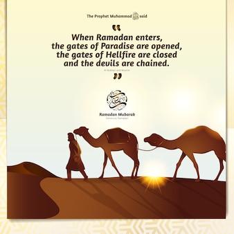 ベドウィンと空の図の下の砂漠の砂丘のラクダ