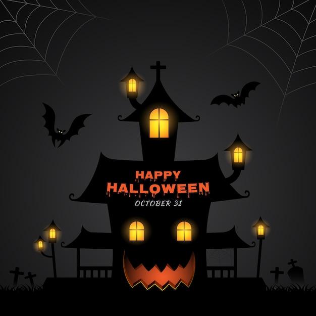 ハッピーハロウィーンのトリックや幽霊の住宅やバットを扱う