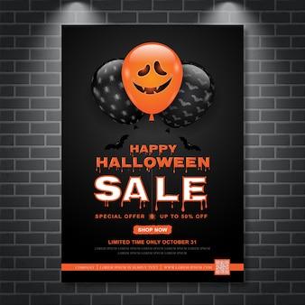 ハッピーハロウィンの販売ポスターテンプレートの幽霊とバット