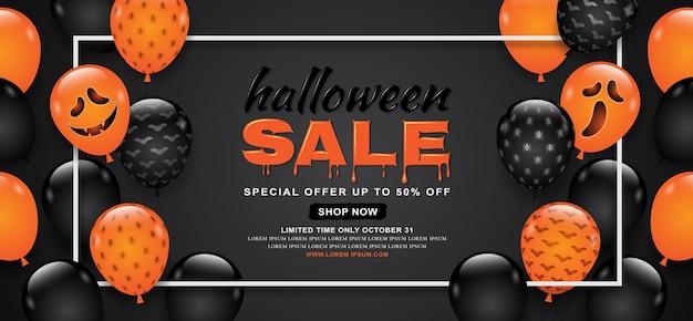 ハロウィーンの販売のバナーのテンプレートの幽霊とフレーム