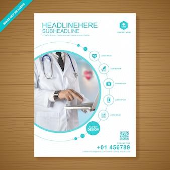 ヘルスケアと医療用カバーフライヤーデザインテンプレート