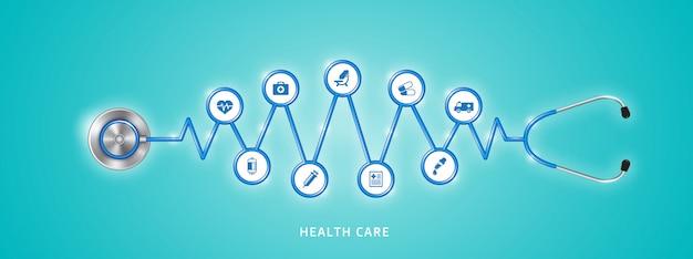 ヘルスケアと医療の聴診器形状のハートビート