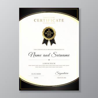 豪華さとモダンな証明書と鑑賞デザインテンプレートの卒業証書