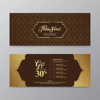 印刷用のタイ料理とタイ料理のレストランの高級ギフト券デザインテンプレート