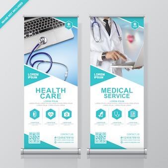 ヘルスケアと医療のロールアップし、立ち客のバナーデザインテンプレート