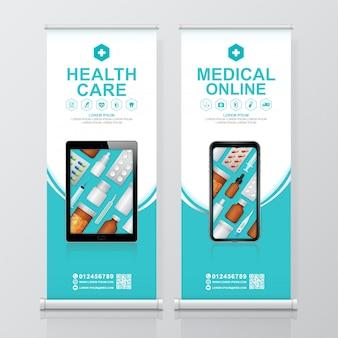 ヘルスケアと医療のオンラインサービスのロールアップと立ち客のデザインテンプレート