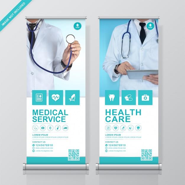 ヘルスケアと医療のロールアップおよび立ち客のデザインテンプレート