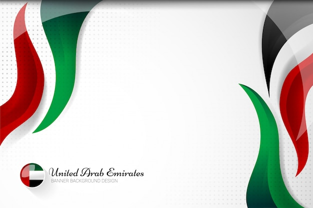 国民日のアラブ首長国連邦の旗の背景