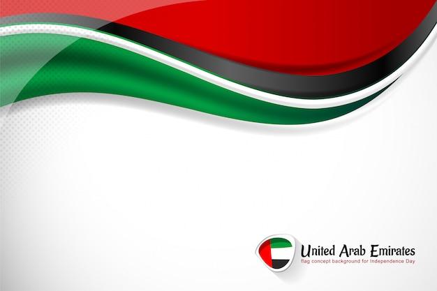 ナショナルデーのアラブ首長国連邦の旗の背景
