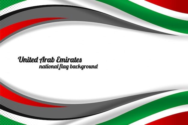 アラブ首長国連邦旗の概念の背景