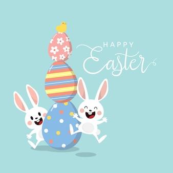 かわいい白ウサギと卵とハッピーイースターのグリーティングカード。