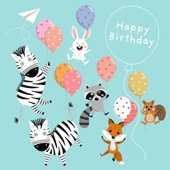 かわいい動物と風船誕生日グリーティングカード