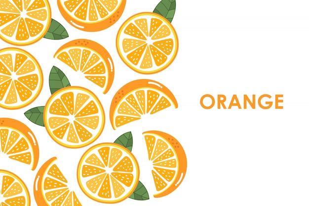 オレンジ色の背景