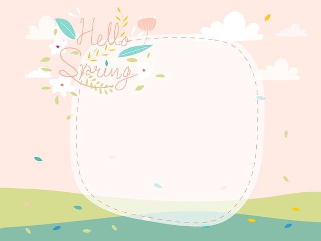 こんにちは春の招待状の手描きロゴタイプ