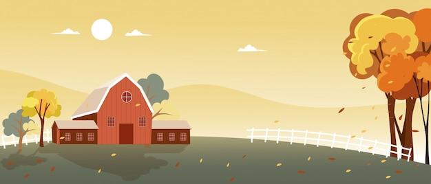 秋の田舎のファンタジーパノラマ風景