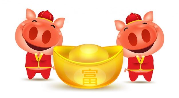 アートワーク中国の旧正月のための豚漫画分離要素