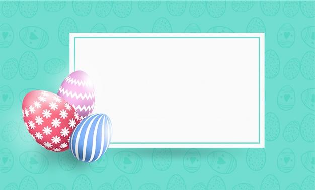 ハッピーイースターのカラフルな卵の背景