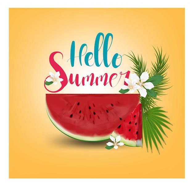 こんにちは夏の休日とスイカのイラスト