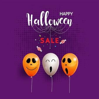 ハロウィンキャンディーとハロウィーンゴーストバルーン販売促進バナー