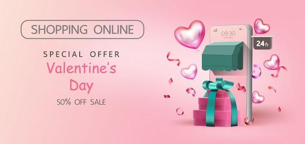 幸せなバレンタインデー、ピンクの水彩風、販売促進バナー