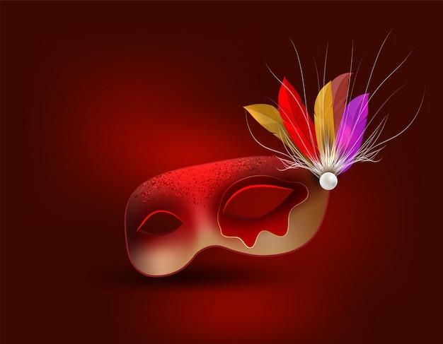 カーニバルマスク、羽。カーニバルのコンセプト。