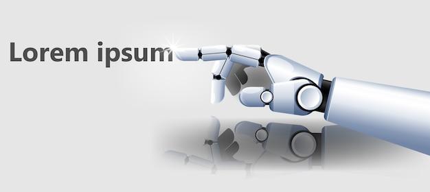 手のロボットオブジェクト人工知能大データ深い学習
